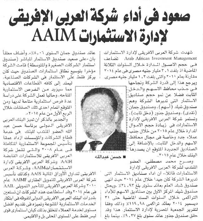 Improved performance in AAIB's subsidiary AAIM