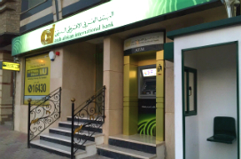 AAIB adds 14 new branches to its branch network during the year 2015