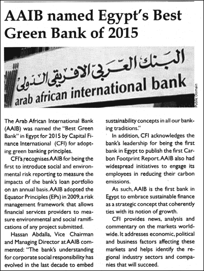 AAIB named Egypt's Best Green Bank in 2015