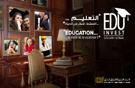 "Arab African International Bank launches Education Loan program ""EDUINVEST"""
