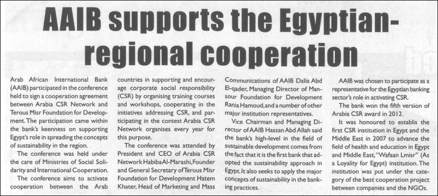 AAIB supports the Egyptian-regional cooperation