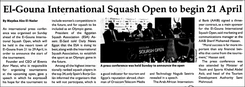 El Gouna International Squash Open to begin 21 April