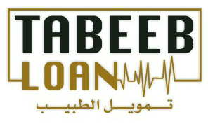 "Arab African International Bank Launches ""Tabeeb Loan"" for medical sector professionals"
