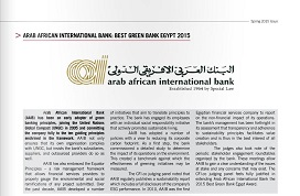 "AAIB has been awarded ""Best Green Bank Egypt 2015"