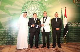 AAIB Wins a GOLDEN SHEILD From The Arab Organization for Social Responsibility in Dubai