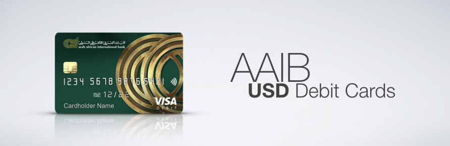 Arab African International Bank - Debit Cards