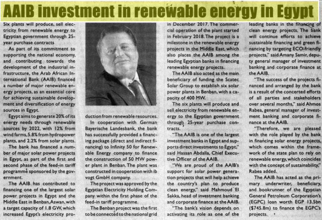 ِAAIB Investment in Renewable Energy in Egypt