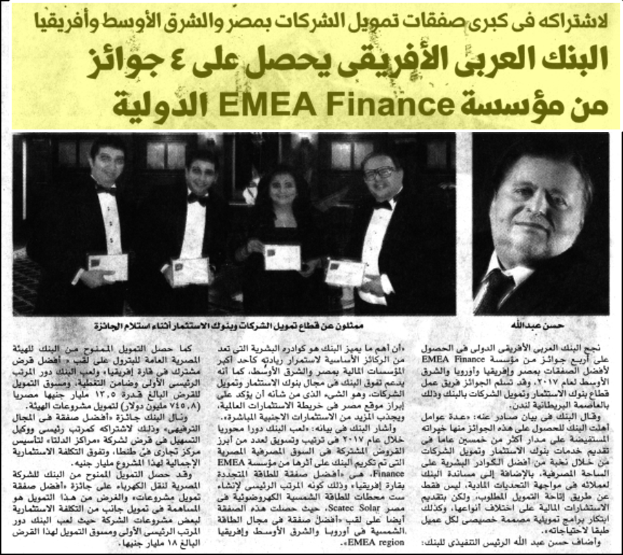 AAIB Wins 4 Awards From EMEA Finance