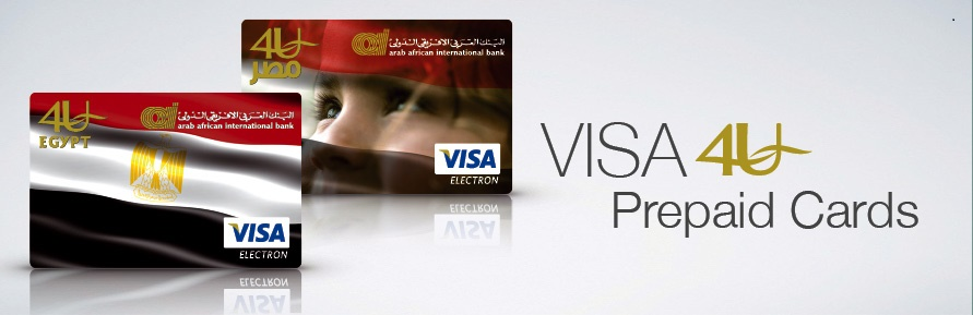 arab african international bank 4u visa prepaid card - Online Prepaid Card