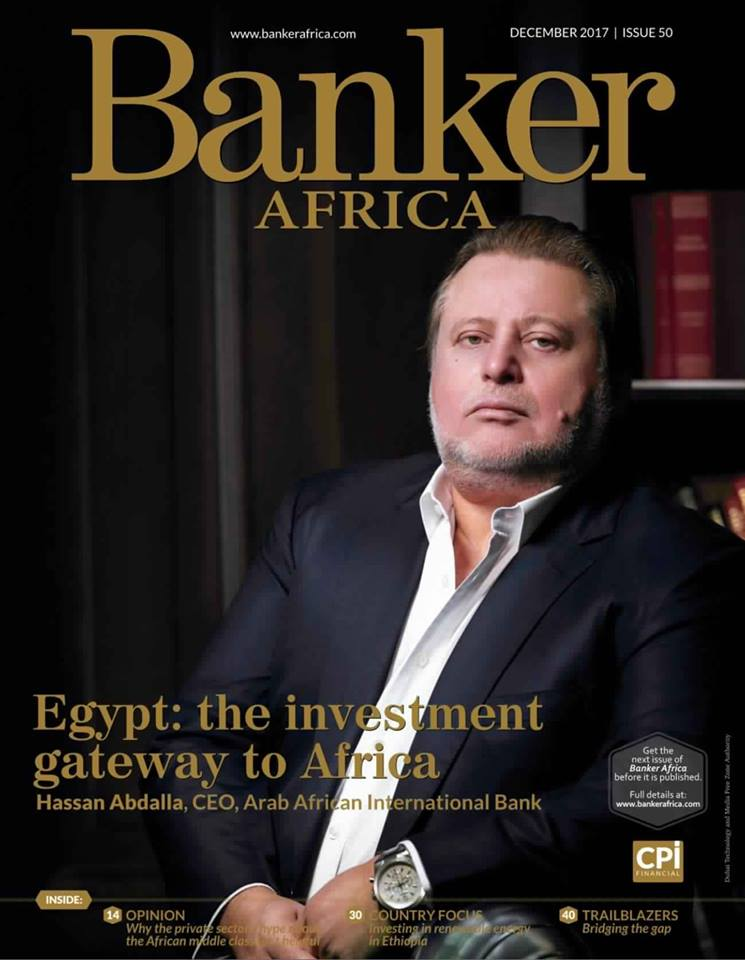 Arab African International Bank - In Focus