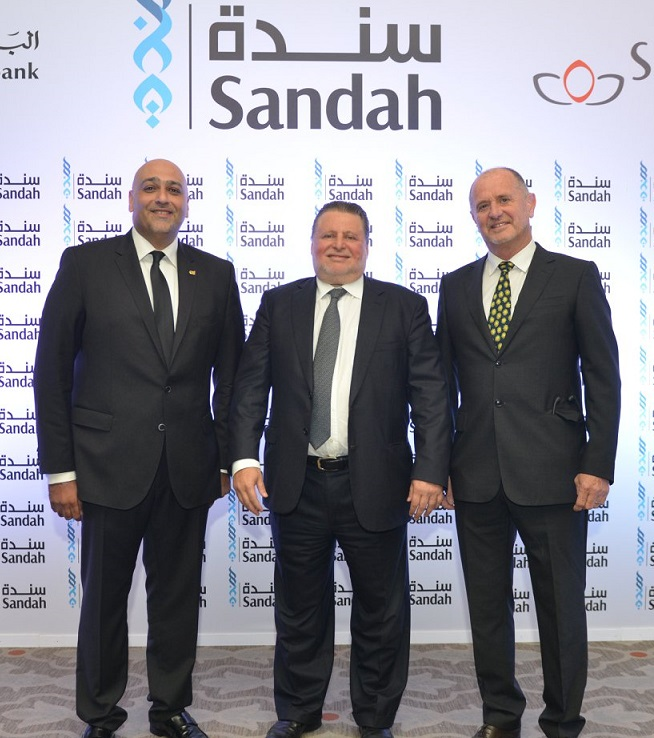 Arab African International Bank - Sandah