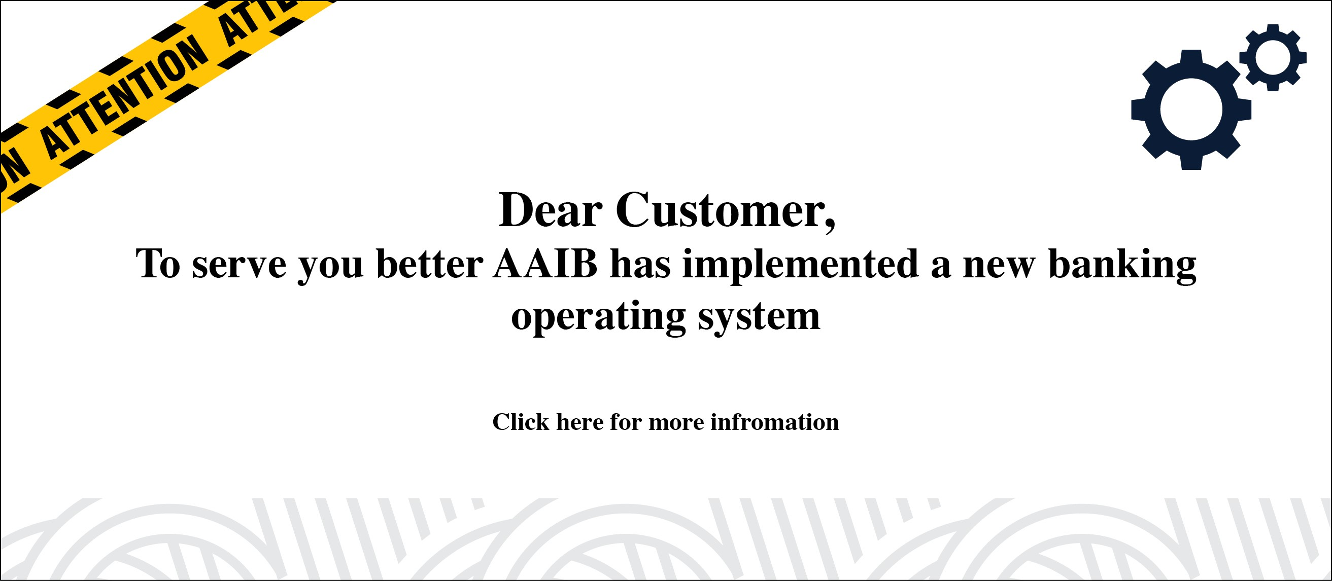 Arab African International Bank - Corporate