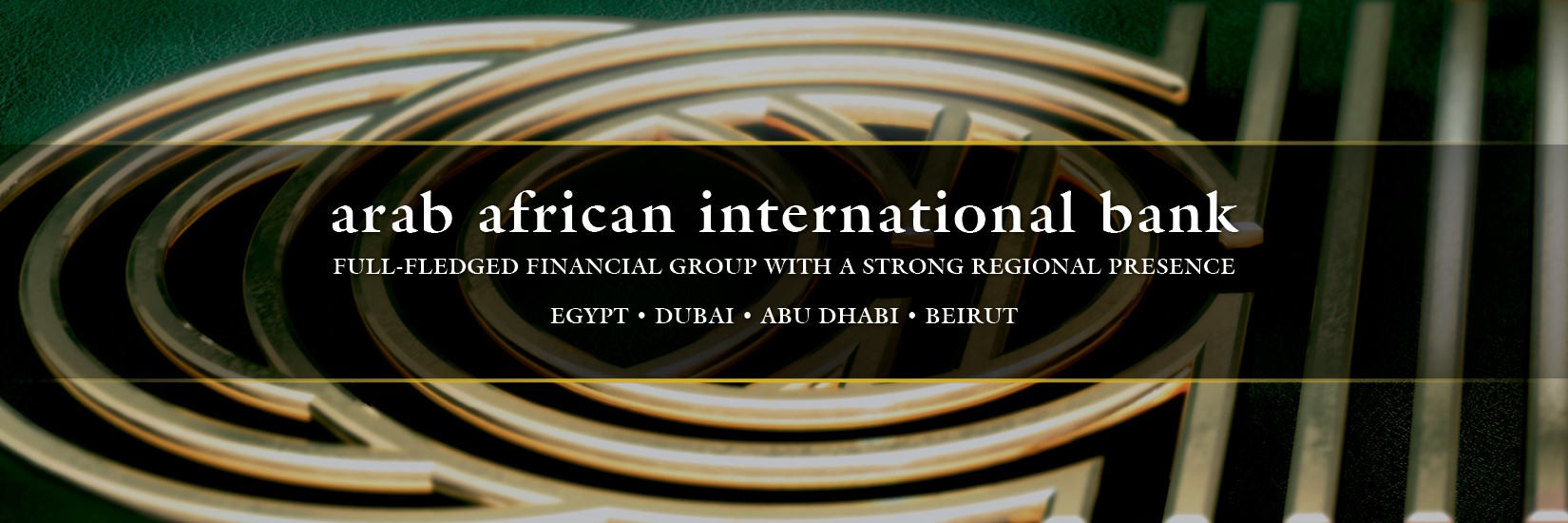 Arab African International Bank - Personal